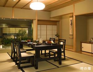 Zashiki_002